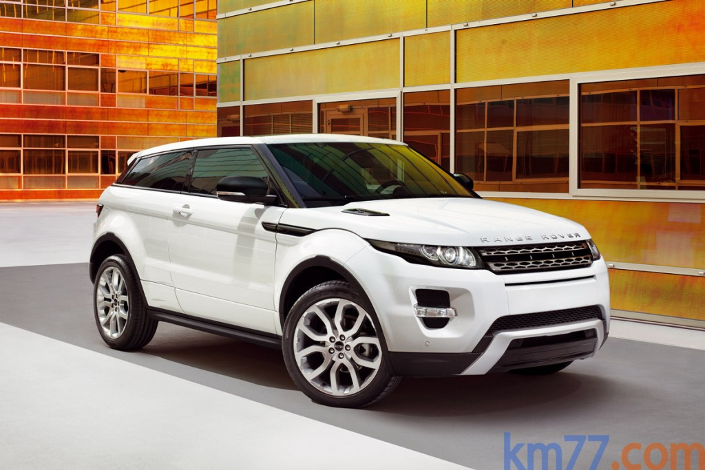 range-rover-alquiler-coche